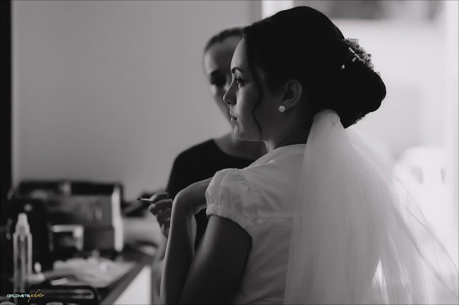Wedding photographer Sasha Orlovec (sasharay). Photo of 18.08.2016