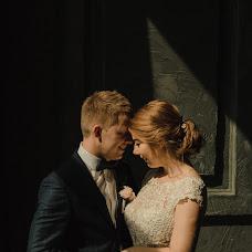 Wedding photographer Anastasiya Korotkova (photokorotkova). Photo of 24.09.2018