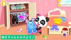 ベビーパンダの生活:お掃除のおすすめ画像4