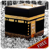 Virtual Hajj & Umrah Guide 3D