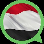 Yemen Stickers for Whatsapp 2019