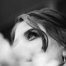 Wedding photographer Anna Tamazova (AnnushkaTamazova). Photo of 21.09.2018