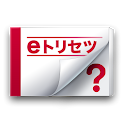 SO-04E 取扱説明書 icon