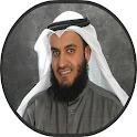 Mishry Al-farasy Full Quran offline icon
