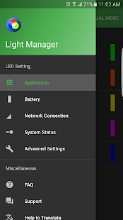 Light Manager - LED Settings- gambar mini screenshot