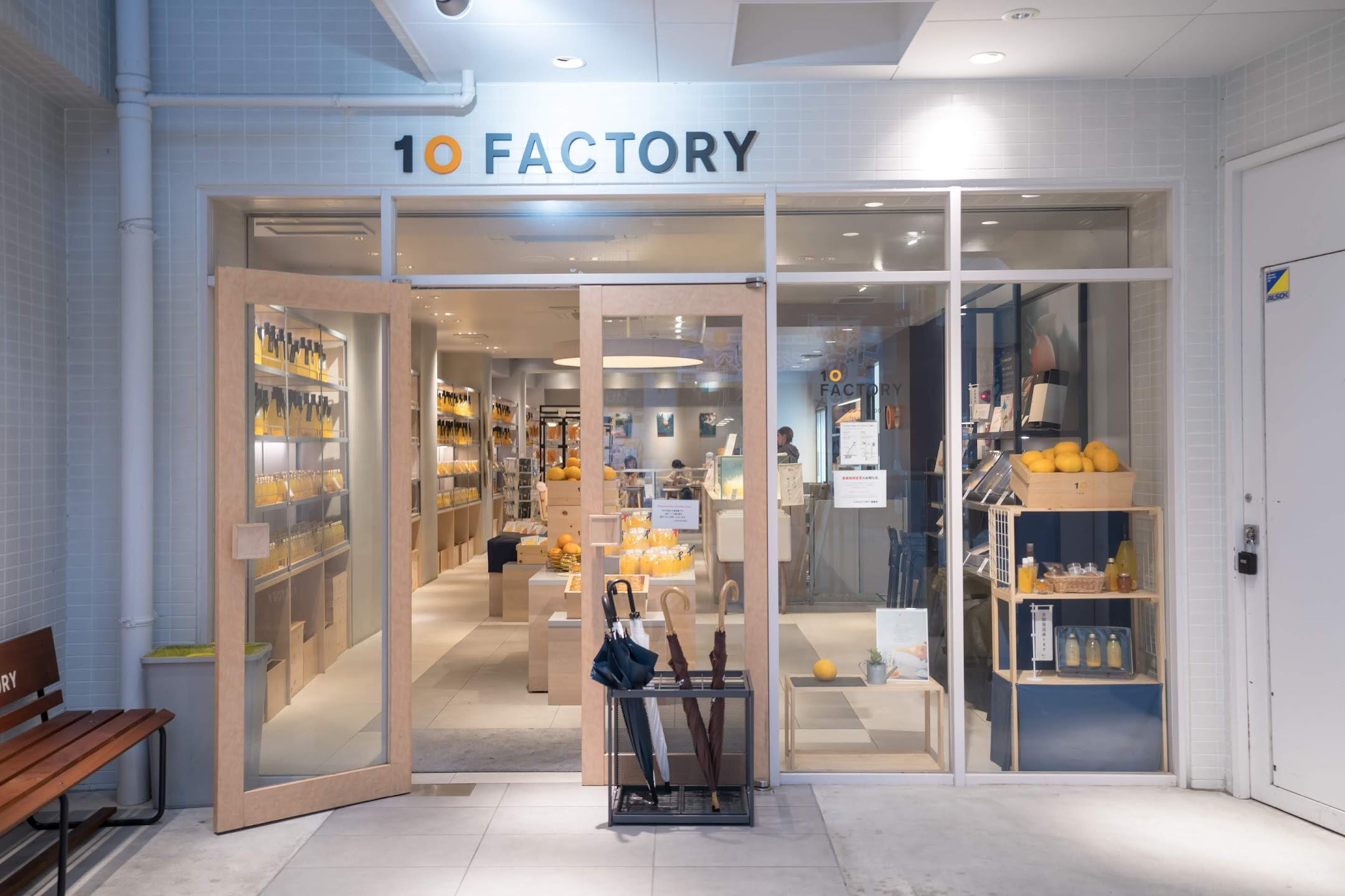 Dogo Shopping Arcade 10FACTORY1