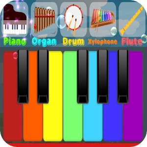 Kids or Baby Piano