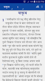 Barel Pauri Bible- screenshot thumbnail