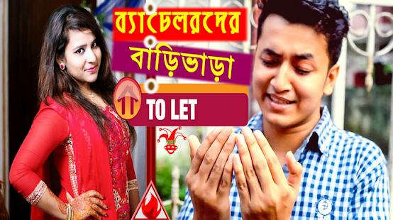 Bangla Funny Pranks Videos - náhled