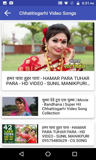 Subway Marathi Movie Song Video Download