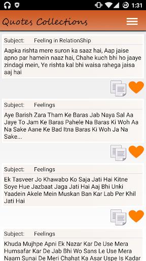 Shayari and Quotes