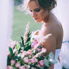 Hochzeitsfotograf Yuliya Anisimova (anisimovajulia). Foto vom 29.01.2015