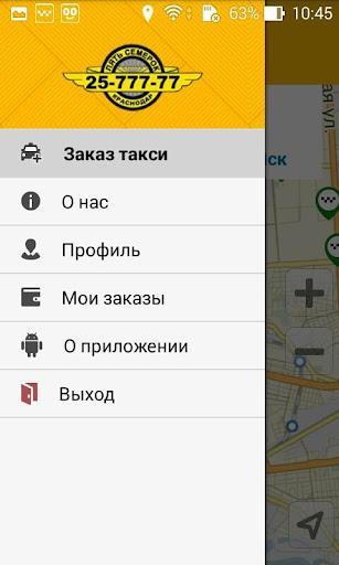 «Хочу Такси» Краснодар