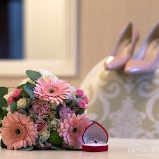 Wedding photographer Iana Piskivets (Iana). Photo of 25.02.2018