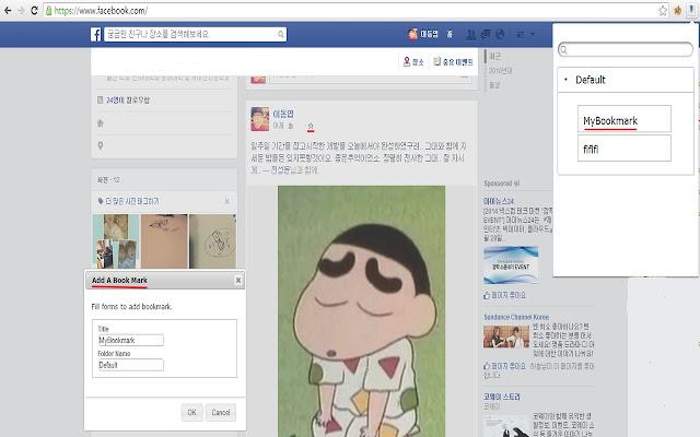 Bookmark on Facebook