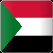 Sudan Newspapers