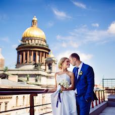 Wedding photographer Andrey Vasiliskov (dron285). Photo of 24.03.2016