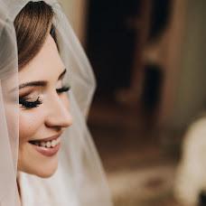 Wedding photographer Margo Taraskina (margotaraskina). Photo of 08.05.2018