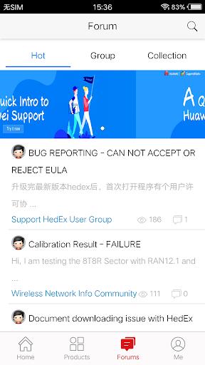 Huawei Technical Support screenshot 3