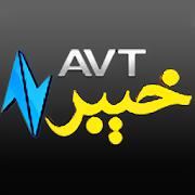 AVT Khyber
