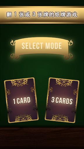 玩免費紙牌APP|下載拉斯維加斯豪客接龍! app不用錢|硬是要APP