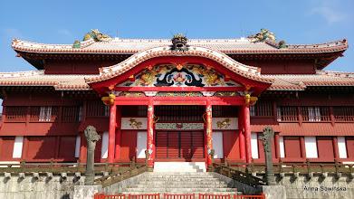 Photo: Shuri Castle - the main building