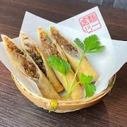 Curry Harumaki