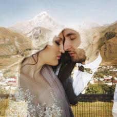 Hochzeitsfotograf Volodymyr Ivash (skilloVE). Foto vom 13.05.2018