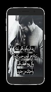 أحبك و كفى - náhled
