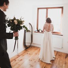 Wedding photographer Lina Kivaka (linafresco). Photo of 15.02.2016