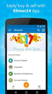 Khmer24 - screenshot