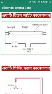 Electrical Bangla Book - náhled