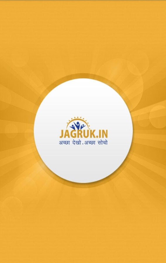 JAGRUK Hindi App- screenshot