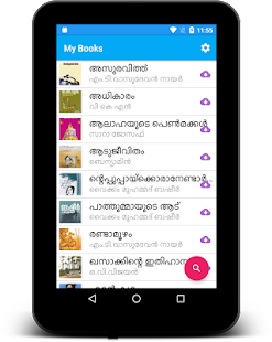 My Books : Malayalam Books Library - náhled
