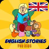 قصص مترجمة لتعلم الانجليزية
