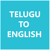 Telugu To English Dictionary