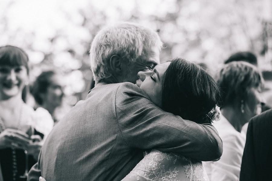 Wedding photographer Roman Pervak (Pervak). Photo of 31.10.2016