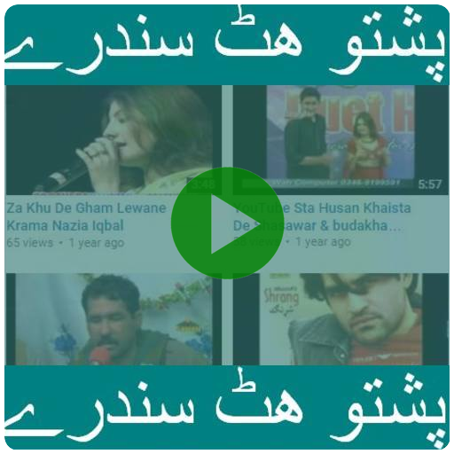 9000+ Pashto Hits Songs Tappy