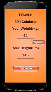 BMI Calculator screenshot