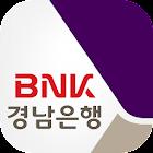 경남은행 텔레뱅킹 icon