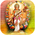 Saraswati Maa Wallpapers icon