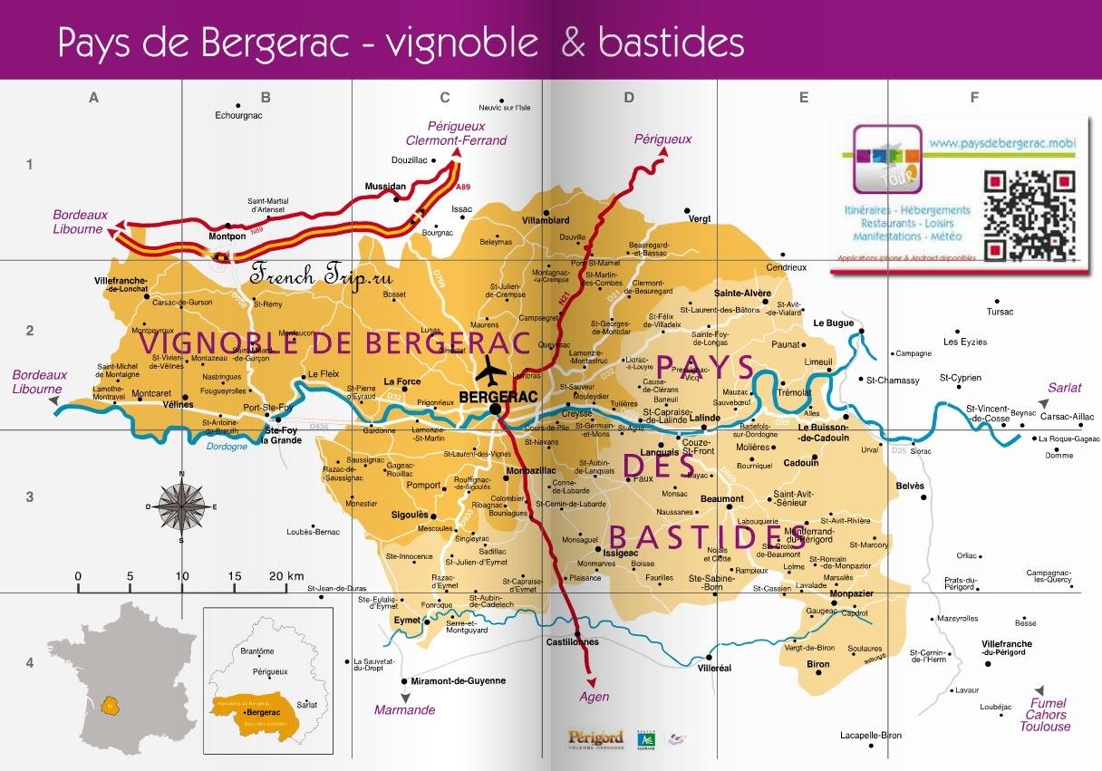 Регион вокруг города Бержерак
