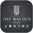 Walden Hotel Mobile Control