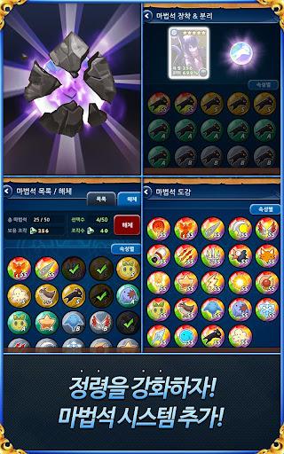 정령의 날개 for Kakao screenshot 4