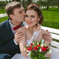 Wedding photographer Ekaterina Mityukova (PhotoPro). Photo of 16.07.2017