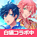 DREAM!ing - Androidアプリ