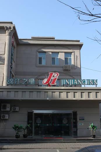 Jinjiang Inn - Beijing Madian Bridge