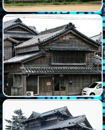 日本伝統的な家