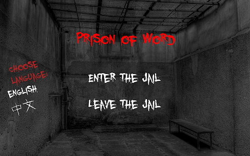 Prison of Word - náhled