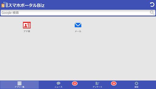 u30b9u30deu30dbu30ddu30fcu30bfu30ebBiz 3.0.4 Windows u7528 5